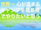 スクリーンショット 2013-04-09 11.01.58
