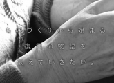 スクリーンショット 2013-04-20 0.35.08