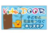 kids door