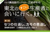 スクリーンショット 2013-05-04 22.22.20