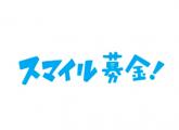 スクリーンショット 2013-05-04 22.28.55
