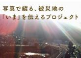 スクリーンショット 2013-06-02 20.50.09