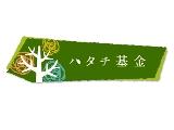 hatachikikin