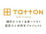 tatton