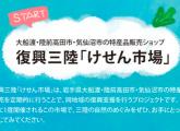 スクリーンショット 2013-07-23 19.45.46