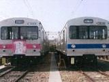 fukushima_k