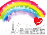 yasashii2013-flyer