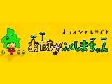 atamagafukushimachan