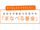 img_main_vis_top