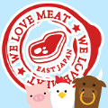 LOVEMEAT