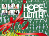 201412hopewith