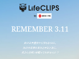 lifeclips