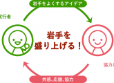 main_img_1