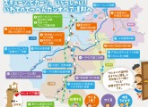 sec1_map