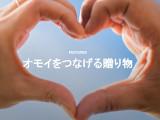 lush_furoshiki