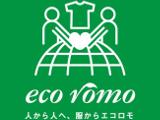 eco-romo