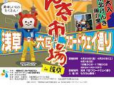 2016-04-asakusa